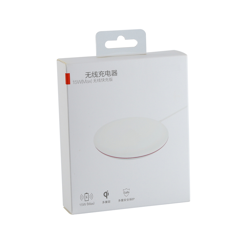 Wireless charger packing box
